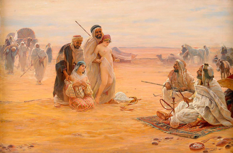"""Сенека, """"Нравственные Письма к Луцилию"""", Письмо 47, О Рабстве..."""