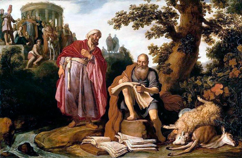 """Сенека, """"Нравственные Письма к Луцилию"""", Письмо 52, О Постижении Мудрости..."""