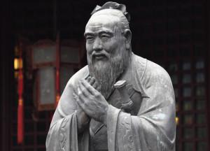 Конфуций - древний китайский мудрец и философ - автор многочисленных цитат и афоризмов