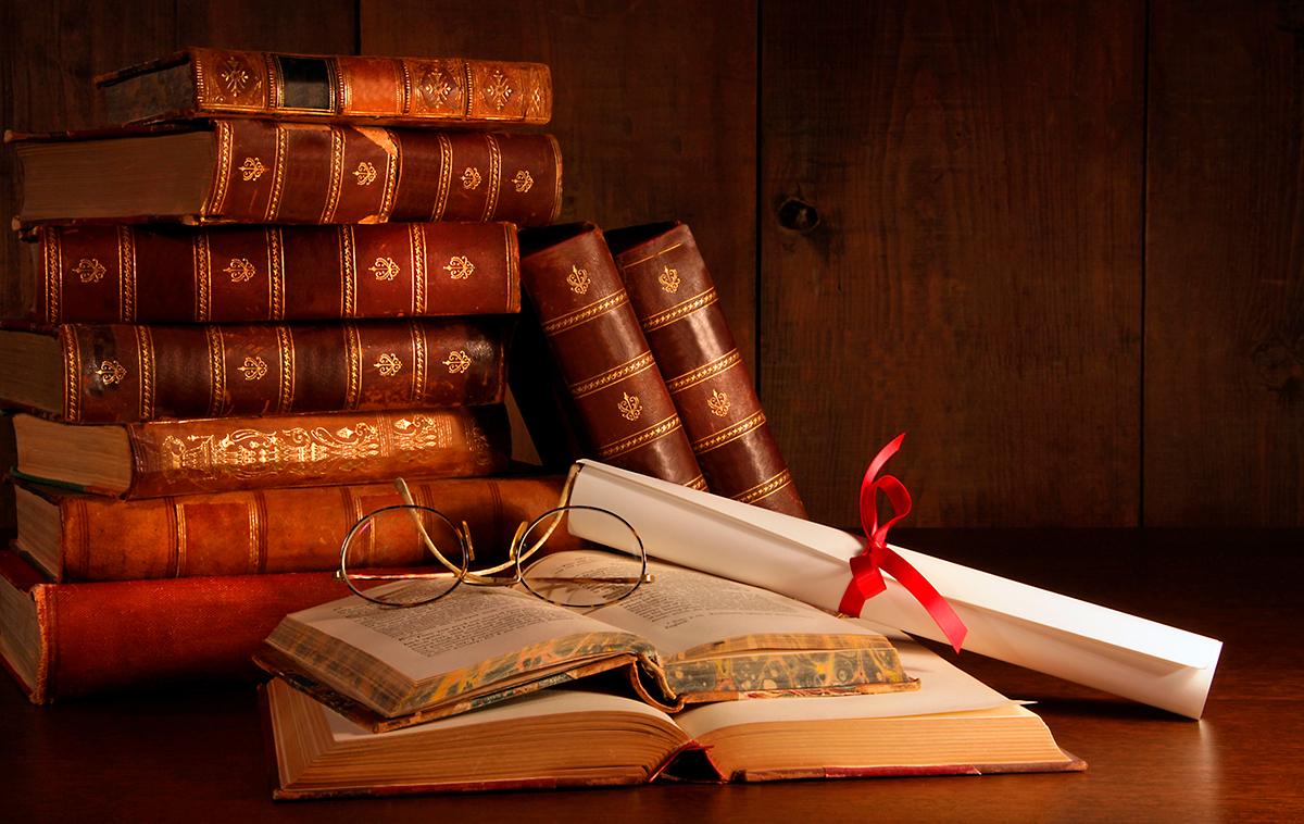 Хорошие Книги для Умного Человека