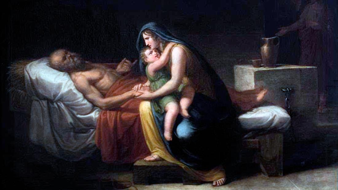 Сократ и его Жена...